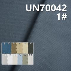 """UN70042棉弹菱形提花弹四片  48/50""""264g/m2"""
