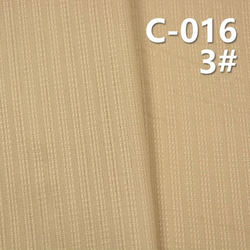 全棉平卡 175g/m2 47/48