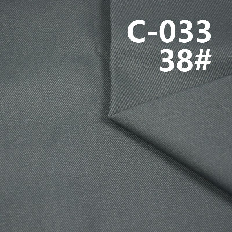 """全棉磨毛斜紋 265G/M2 57/58"""" C-033"""