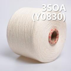 3S(OA)全棉环锭纺纱线 Y0830