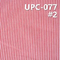 "UPC-077全棉条子色织布 纯棉色织条纹布57/58"" 185g/m2"