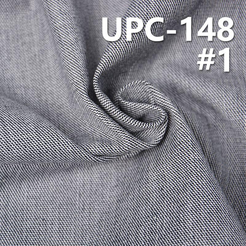棉彈黑白双面斜紋色織布 234g/m2 52/54