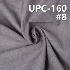 """UPC-160 全棉精梳青年布  55/56"""" 121g/m2"""
