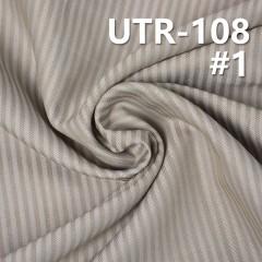 """UTR-108  涤棉条子布 57/58""""  116g/m2"""