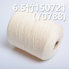 6.5竹全棉环定纺纱线 150721 Y0788