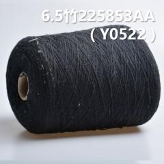 Y0522 6.5竹全棉环定纺纱线 活性染色纱(克色)225853AA