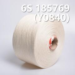 Y0840 6S全棉环定纺纱线 185769