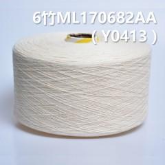 Y0413 6竹全棉环定纺纱线 ML170682AA
