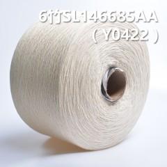 Y0422 6竹全棉环定纺纱线 SL146685AA