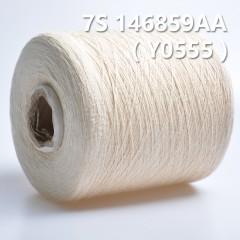Y0555 7S全棉环定纺纱线 146859AA