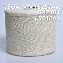 Y0104 7SOA全棉环定纺纱线 MM15287AA EJ2104