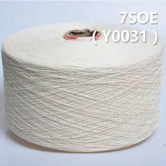 7SOE全棉气流纺纱线 Y0031