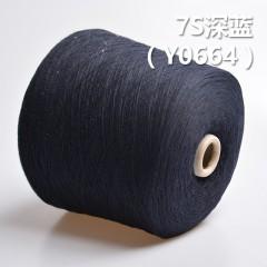 Y0664 7S全棉环定纺纱线 活性染色纱(深蓝色)
