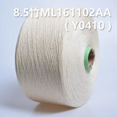 Y0410 8.5竹全棉环定纺纱线ML161102AA