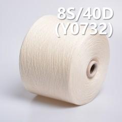 Y0732 8S+40D棉氨纶包芯纱线