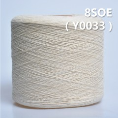 Y0033 8SOE全棉气流纺纱线