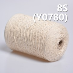 Y0780 8S全棉环定纺纱线 花纱白点