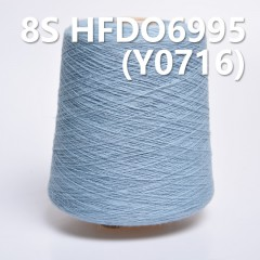 8S全棉环定纺纱线 活性染色纱 HFDO6995(兰) Y0716