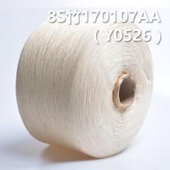 Y0526 8S竹全棉环定纺纱线170107AA