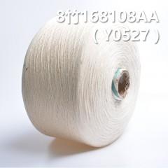 Y0527 8竹全棉环定纺纱线168108AA