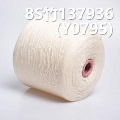 Y0797 8竹全棉环定纺纱线SM163968
