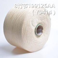 Y0414 8竹节全棉环定纺纱线199126AA