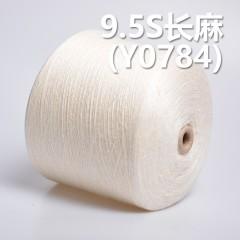 9.5S长麻纱线 Y0784