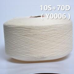 Y0006 10S+70D弹力氨纶包芯纱