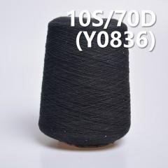10S+70D弹力氨纶包芯纱(染克) Y0836