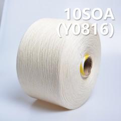 Y0816 10SOA全棉环定纺纱线 超柔纱