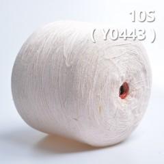 Y0443 10S全棉环定纺纱线 活性染色纱(粉丝)