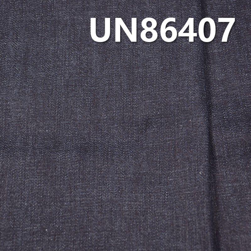 棉弹竹节斜纹牛仔布 7.3OZ 61.5