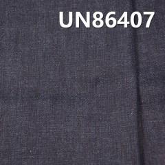 "UN86407 棉弹竹节斜纹牛仔布 7.3OZ 61.5""(兰)"