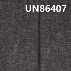 """UN86407 棉弹竹节斜纹牛仔布 7.3OZ 61.5""""(克)"""