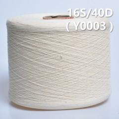 16S/40D弹力氨纶包芯纱 Y0003