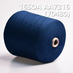 Y0480 16SOA全棉环定纺纱线 AA7316(深蓝色)
