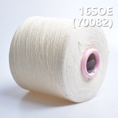 16SOE全棉气流纺纱线 Y0082