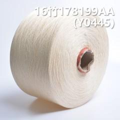 16竹全棉环定纺纱线178199AA Y0445