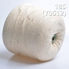 Y0512 18S全棉环定纺纱线