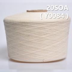 Y0084 20SOA全棉环定纺纱线