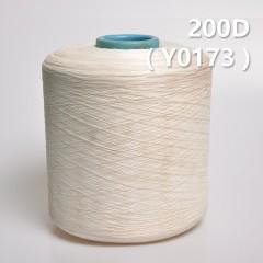 200D氨纶包芯纱 Y0173