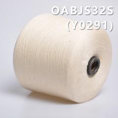 Y0291 32S精梳全棉环定纺纱线