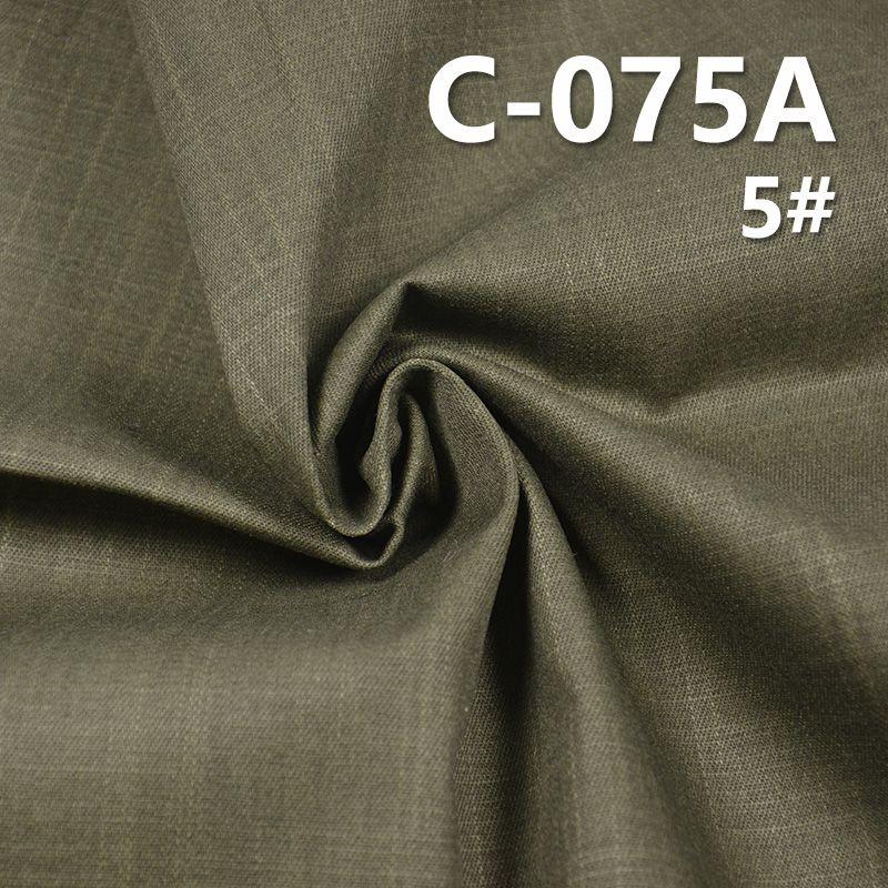 全棉竹節染色布 238g/m² 57/58