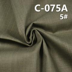 "C-075A 全棉竹節斜布印碧紋 57/58""  238g/m²"
