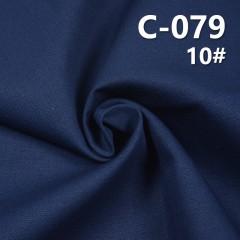 """全棉提花双层布 291g/m² 58/59"""" C-079"""