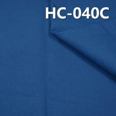 "HC-040C 全棉加厚高密斜布+抗皱 180g/m2  57/58"""