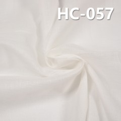 """全棉 精梳 54g/m2 57/58"""" HC-057"""
