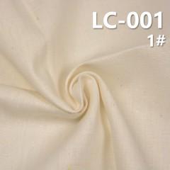 """麻棉染色布 192g/m2 42/43""""  LC-001"""