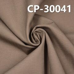 """CP-30041 T/C格仔防水绢 57/58"""" 210g/m2"""