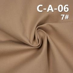 "C-A-06 全棉磨毛帆布 72*40/21/2*10 44 "" 250m2"